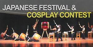 Japanese Festival & Cosplay Contest @ UNC:  University Center | Greeley | Colorado | United States